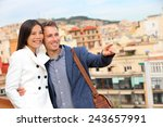romantic happy urban couple... | Shutterstock . vector #243657991