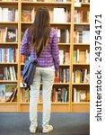 university student standing in... | Shutterstock . vector #243754171