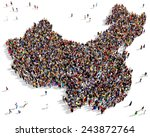 large group of people gathered... | Shutterstock . vector #243872764