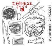 beautiful hand  drawn set of...   Shutterstock .eps vector #244022254
