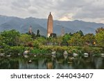 pagodas in china  famous three...   Shutterstock . vector #244043407
