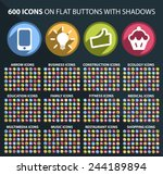 set of 600 universal and... | Shutterstock .eps vector #244189894