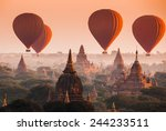 Hot Air Balloon Over Plain Of...