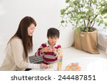 teaching | Shutterstock . vector #244487851