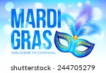 blue vector mardi gras banner... | Shutterstock .eps vector #244705279