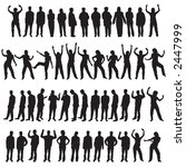 a set of fifty different people ... | Shutterstock . vector #2447999