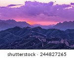 Great Wall With Sunset Which I...
