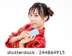 asian woman doctor holding... | Shutterstock . vector #244864915