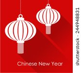 chinese new year card with... | Shutterstock .eps vector #244948831