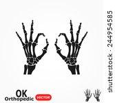 Ok Orthopedic    X Ray Human...