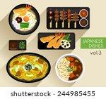 Food Illustration   Japanese...