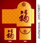chinese new year money red... | Shutterstock . vector #245270857