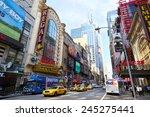 new york city   july 11  42nd... | Shutterstock . vector #245275441