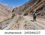 hiker in fann mountains ... | Shutterstock . vector #245346127