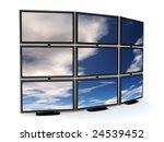 3d illustration of presentation ... | Shutterstock . vector #24539452