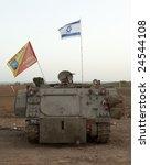 Israeli Defense Forces's...