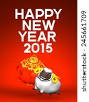 smile white sheep  new year's... | Shutterstock . vector #245661709