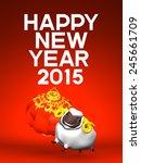 smile white sheep  new year's... | Shutterstock . vector #245661709