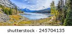 medicine lake in icefields... | Shutterstock . vector #245704135