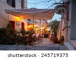 athens  greece   january 13... | Shutterstock . vector #245719375