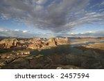 lake powell  gunsight butte ... | Shutterstock . vector #2457594