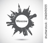 vector silhouette of moscow....