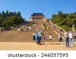 nanjing  china  august 29  2013 ... | Shutterstock . vector #246057595