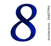 blue grunge font   number eight | Shutterstock . vector #24607996