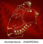 shri ganesh card design ... | Shutterstock .eps vector #246090361