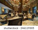 modern lobby | Shutterstock . vector #246119305