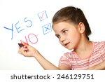childrens choice | Shutterstock . vector #246129751