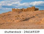 Ruined Fort Wall At Massada...