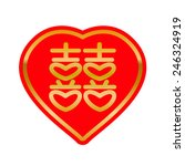 "a chinese character ""shuangxi""... 