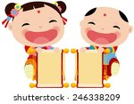 chinese new year... | Shutterstock .eps vector #246338209