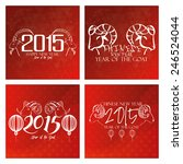 a set of red backgrounds with... | Shutterstock .eps vector #246524044