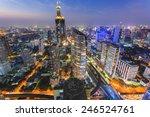 building cityscape in bangkok ... | Shutterstock . vector #246524761