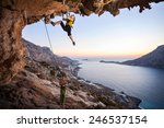 seven year old girl climbing a... | Shutterstock . vector #246537154