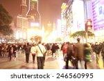 blurred  nanjing road  shanghai ... | Shutterstock . vector #246560995