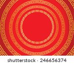 chinese new year 2015 tag | Shutterstock . vector #246656374