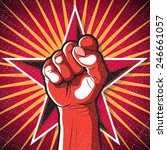 retro punching fist sign. great ... | Shutterstock .eps vector #246661057