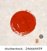 big red grunge circle on... | Shutterstock .eps vector #246664459