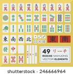 Vector Set Of Riichi Mahjong ...
