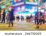 Blurred Image Of People Moving...