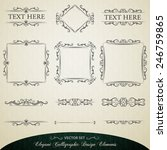 vector set of useful... | Shutterstock .eps vector #246759865