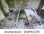 No. 126 Hospital In Pripyat...