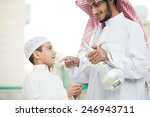 arabic hospitality symbol as... | Shutterstock . vector #246943711