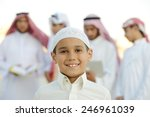 happy group of middle eastern... | Shutterstock . vector #246961039