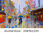 oil painting of eiffel tower ... | Shutterstock . vector #246961234