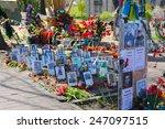 memorial for the dead in maidan ... | Shutterstock . vector #247097515