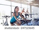 sport  fitness  lifestyle ... | Shutterstock . vector #247123645